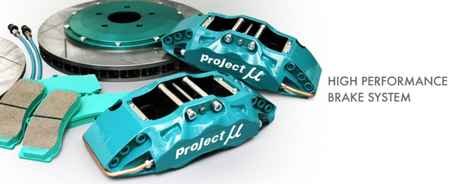 Project Mu High Performance Brake System